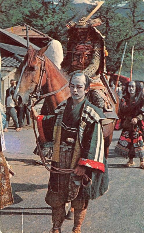 Japan~Festival of Otsuki~Man Impersonating Medieval Samurai~1950-60s Postcard