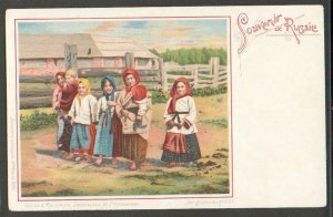 IMP.RUSSIA,PETERBURG 1899,LITTLE GIRLS ETHNIC COSTUMES