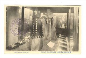 Grand Colonial Exhibit , Japan , 1921