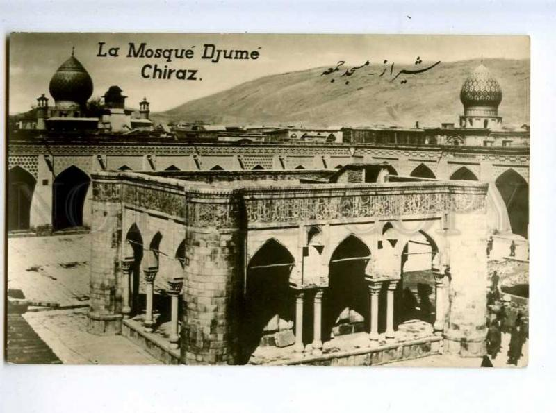 213931 IRAN PERSIA Shiraz CHIRAZ Mosque Djume Vintage photo