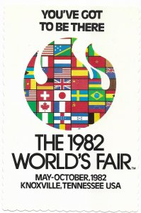 You've Got to Be There 1982 World's Fair Knoxville Tennessee May-Oct 4 by 6