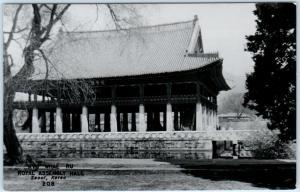 RPPC  SEOUL, KOREA   Royal Assembly Hall  KYU WHAE RU  Real Photo Postcard