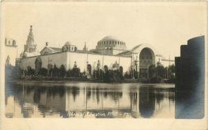 1915 PPIE Expo RPPC Postcard Palace of Education 72 across the Water, unposted
