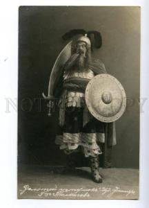 138911 TOLKACHEV Russian OPERA Star Singer vintage PHOTO PC