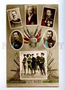 178585 WWI RUSSIAN Tsar Nicholas II & Allies vintage postcard