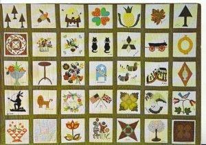 The American Museum Postcard - Bicentennial Friendship Quilt - Ref 16656A