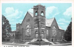 Ohio Postcard c1910 EAST PALESTINE M.E. Church Building Columbiana County