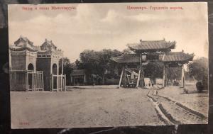 Mint Manchuria China RUSSIA RPPC Postcard The City Gate