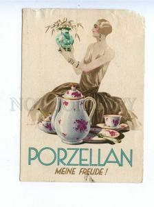 196366 GERMANY porcelain ADVERTISING Vintage postcard