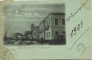 greece, SAMOS VATHY Βαθύ, Quay of the Consulates (1901) Moonlight Postcard