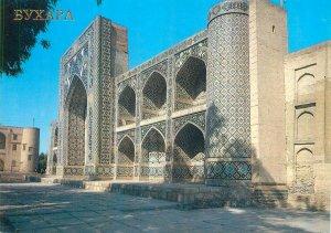 Postcard Uzbekistan Bukhara Nadir-Divan-Bighi Madrasa 1622