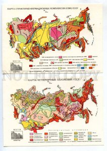 284669 Geological maps of the USSR SET of 6 postcards
