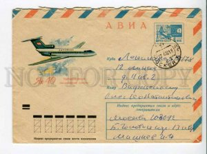 292928 USSR 1971 year Aksamit plane Yak-40 airmail real posted postal COVER