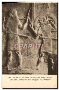 Old Postcard Louvre Museum Sculpture Chaldee Assyrian king Sargon Palace