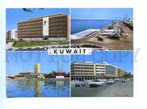 179283 Kuwait views old photo postcard