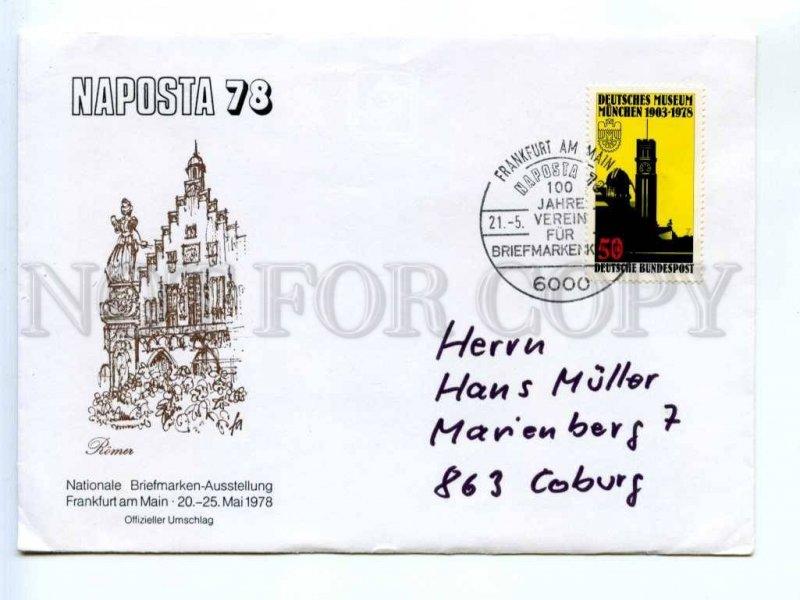 418126 GERMANY 1978 year Naposta philatelic exhibition Frankfurt COVER