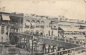 br104188 whiteley bridge basra  real photo iraq