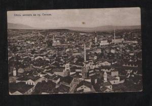 071674 SERBIA Skopie general view Vintage PC