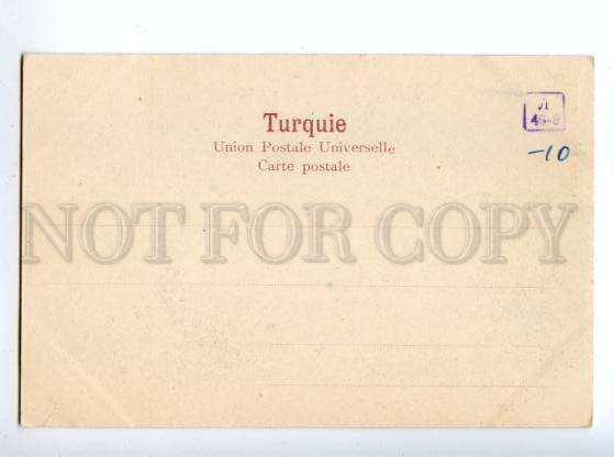 147219 LEBANON BEYROUTH Vintage undivided back postcard