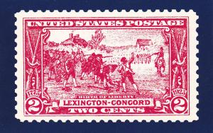United States Postal Stamp Issue The Birth Of Liberty