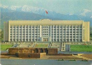 Post card Kazakhstan Alma-Ata image