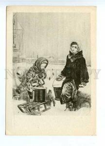 128188 USSR WWII Siege of Leningrad Blockade 1941-42 Winter