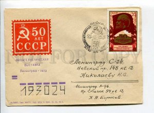 410471 USSR 1972 philatelic exhibition 50 years of the USSR real posted COVER