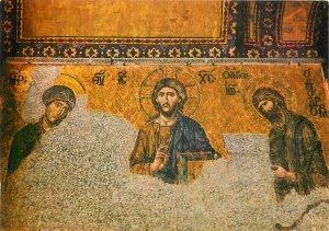 Turkey Postcard Istanbul Byzantin mozaic