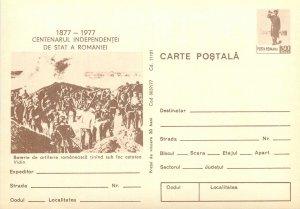 Romania independence centennial postal stationery postcard Vidin artillery shell