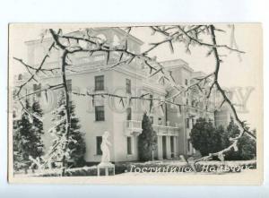 226250 RUSSIA NALCHIK hotel NALCHIK Artel Dawn Tir5t postcard