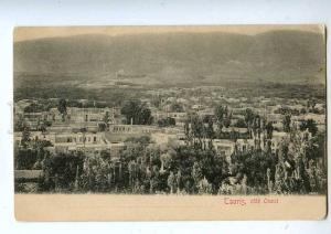 191909 IRAN Persia TAURIS cote Ouest Vintage postcard