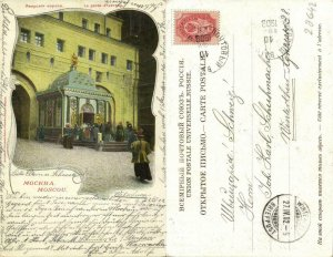 russia, MOSCOW, Iversky Gate of the Kremlin (1902) Postcard
