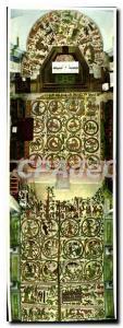 Postcard Modern Otranto Mosaico Pavimentale