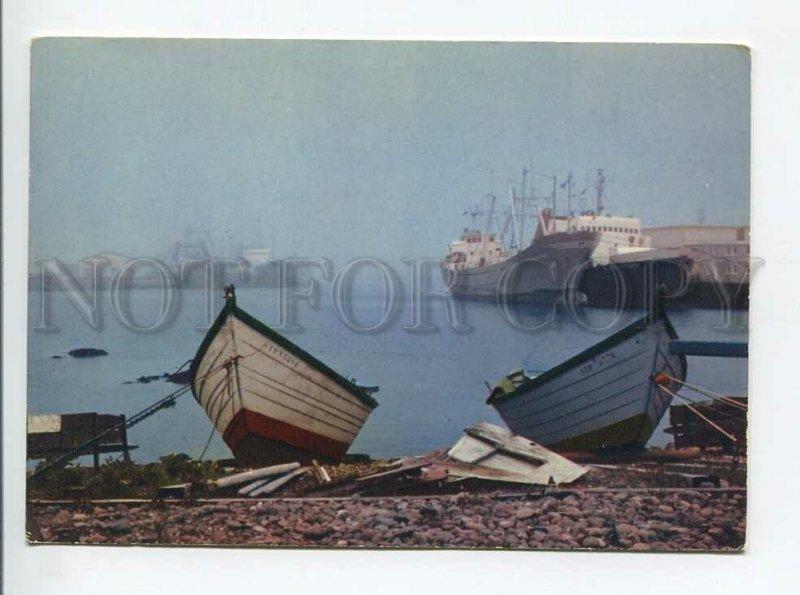 3179272 Saint-Pierre Brouillard old photo postcard