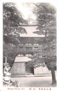 Omi Japan Postcard Ishiyama Temple Omi