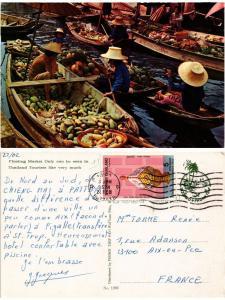 CPM THAILAND-Floating Market (335003)