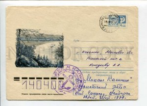 297325 1977 Nazarov ship post ship Mikhail Kalinin Captain Mikhail Lichman