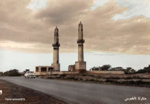 Manama Bahrain Khamis Mosque Twin Minarets Tinted Real Photo Postcard AA35482