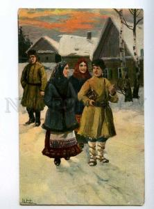 223696 RUSSIA LVOV courtship RUSSIAN VILLAGE #23 old postcard
