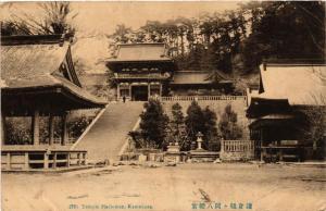 CPA Temple Hachiman, Kamakura JAPAN (724251)