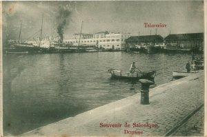 PC CPA GREECE, SALONICA, SOUVENIR DE SALONIQUE, DOUANE, Postcard (b20009)
