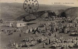 1909 Algeria PC Showing Arab Outdoor Marketplace in Boghari, Used There