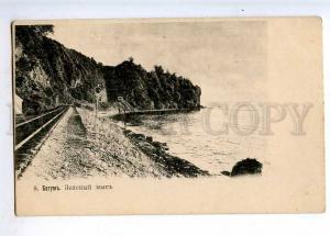 223286 GEORGIA Batumi Cape Verde Pikovsky Odessa #8 postcard