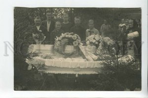 3182388 USSR RUSSIA Funeral coffin Vintage photo