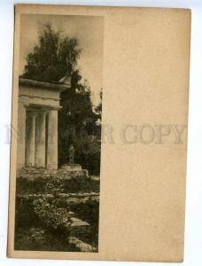 225867 RUSSIA MOSCOW Sukhanovo mausoleum wasting 1928 postcard