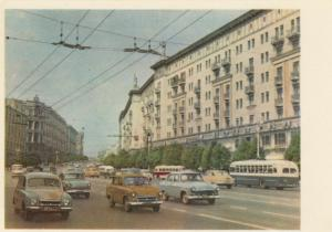 MOSCOW , Russia , 1950s ; Gorky Street
