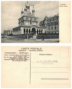 SWITZERLAND Postcard - Geneve, Geneva - Eglise Russe - RPPC (PC10)