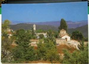 Cyprus Kato Lefkara - unposted