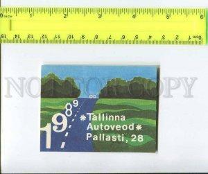 263821 USSR ESTONIA TALLINN Trucking Pallasti ADVERTISING Pocket CALENDAR 1989