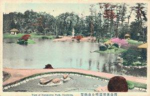 Japan View of Gorakuyen Park Okayama 04.89